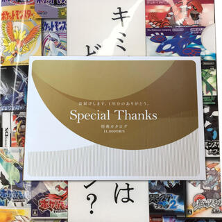 エヌティティドコモ(NTTdocomo)のdカード GOLD 会員 docomo  11000円 クーポン(ショッピング)