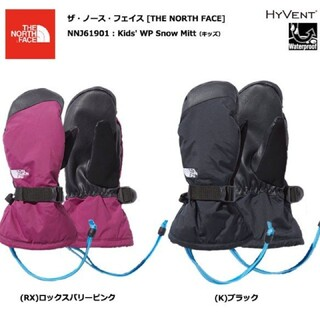 THE NORTH FACE - 定価6600円✩新品✩ノースフェイス キッズ 手袋 ミトン