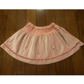 スーリー(Souris)のSourir スカート 95cm(スカート)