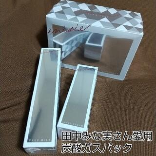 エスケーツー(SK-II)のエニシーグローパック 炭酸ガスパック ミストセット(パック/フェイスマスク)