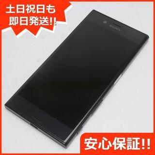 エクスペリア(Xperia)の美品 au SOV34 Xperia XZ ミネラルブラック (スマートフォン本体)