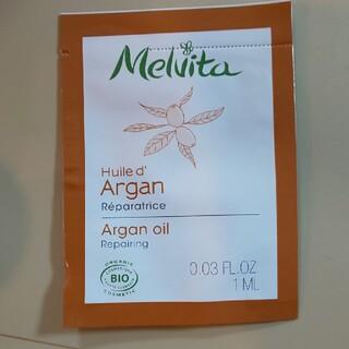メルヴィータ(Melvita)のメルヴィータ スキンオイル(その他)