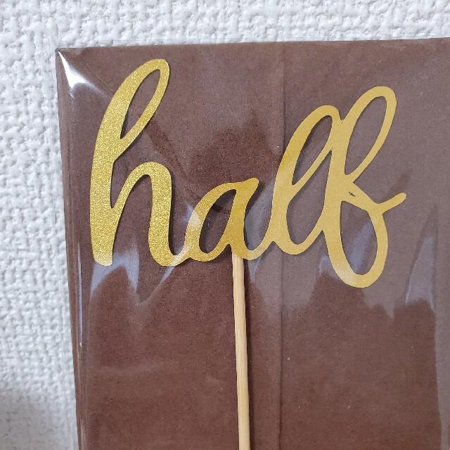 ハーフバースデー ケーキトッパー の通販 By まめ S Shop ラクマ