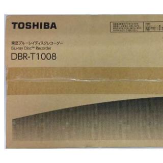 トウシバ(東芝)のTOSHIBA T1008 ブルーレイ(ブルーレイレコーダー)