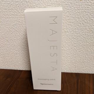 ナリスケショウヒン(ナリス化粧品)のマジェスタ マッサージングパック(パック/フェイスマスク)