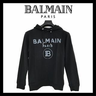 バルマン(BALMAIN)の【再入荷】新品 BALMAIN スウェット フード付き パーカー L 8432(スウェット)