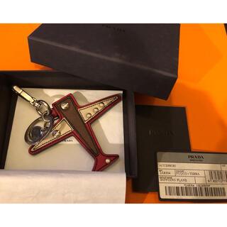 PRADA - 美品 プラダ 飛行機 キーホルダー バッグ チャーム 箱付き チャーム