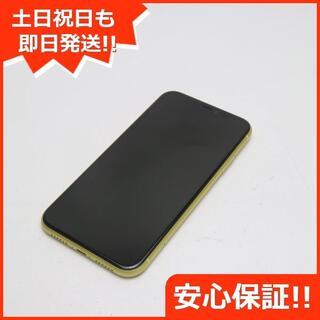 アイフォーン(iPhone)の美品 SIMフリー iPhone 11 256GB イエロー (スマートフォン本体)