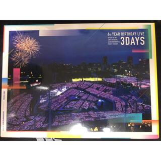 ノギザカフォーティーシックス(乃木坂46)の6th YEAR BIRTHDAY LIVE 完全生産限定盤 Blu-ray(アイドル)