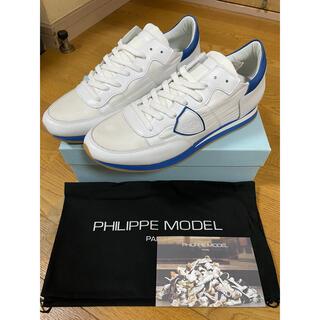 フィリップモデル(PHILIPPE MODEL)の新品 フィリップモデル トロペ スニーカー 43 レザーコンビ ブルー(スニーカー)