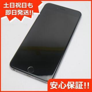 アイフォーン(iPhone)の超美品 SOFTBANK iPhone6 PLUS 128GB スペースグレイ (スマートフォン本体)