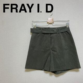 フレイアイディー(FRAY I.D)のFRAY I.D ベロア ショート フレア パンツ ウエストマーク 緑 くすみ(ショートパンツ)