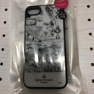スリーコインズ(3COINS)の【ご近所物語】スマホケース iPhone7,8(iPhoneケース)