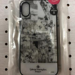 スリーコインズ(3COINS)の【ご近所物語】スマホケース iPhoneX(iPhoneケース)
