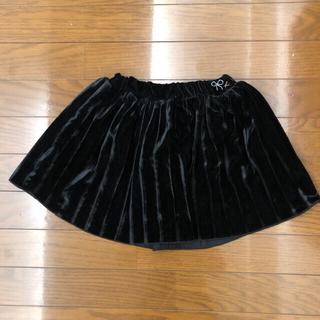 ハッカキッズ(hakka kids)のハッカキッズ 女の子 スカート(スカート)