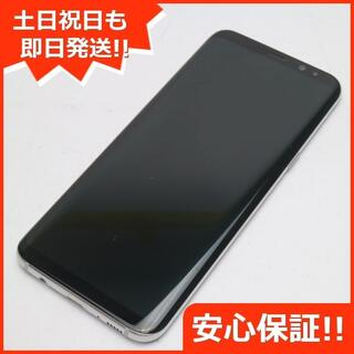 ギャラクシー(Galaxy)の中古 SC-03J Galaxy S8+ シルバー(スマートフォン本体)