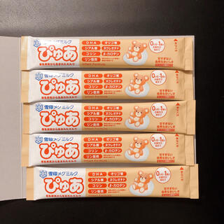 ユキジルシメグミルク(雪印メグミルク)の粉ミルク ぴゅあ スティック5本(その他)