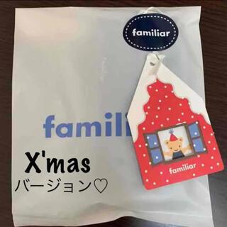 familiar - ♡クリスマスカード付♡Sサイズ 新品 ファミリア エコバック