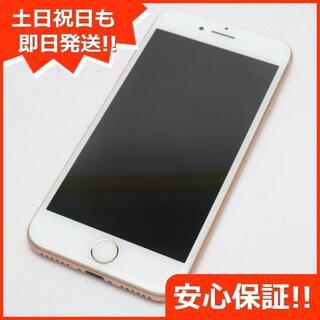 アイフォーン(iPhone)の美品 DoCoMo iPhone8 256GB ゴールド (スマートフォン本体)