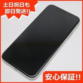 アイフォーン(iPhone)の美品 au iPhoneX 64GB シルバー 白ロム (スマートフォン本体)