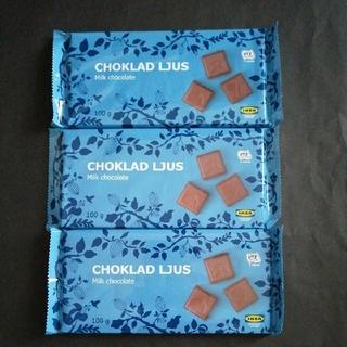 イケア(IKEA)のIKEA ミルクチョコレート CHOKLAD LJUS 3枚セット(菓子/デザート)