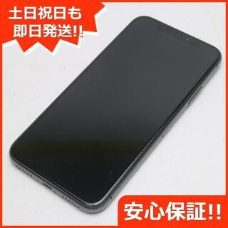 アイフォーン(iPhone)の美品 au iPhoneX 256GB スペースグレイ (スマートフォン本体)