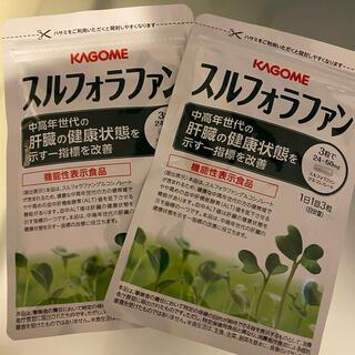 カゴメ(KAGOME)のKAGOME カゴメ スルフォラファン サプリメント2袋(その他)