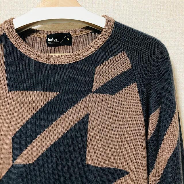 kolor(カラー)のkolor ニット 5 メンズのトップス(ニット/セーター)の商品写真
