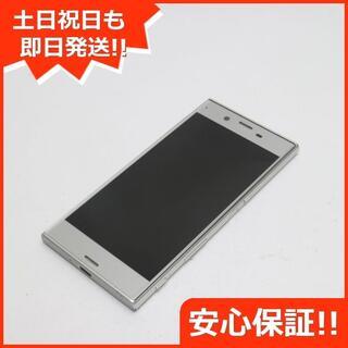 エクスペリア(Xperia)の美品 SO-01J Xperia XZ プラチナム (スマートフォン本体)