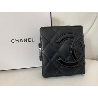 シャネル(CHANEL)のCHANEL シャネル♡カンボンライン♡ガマ口二つ折り財布♡美品(財布)