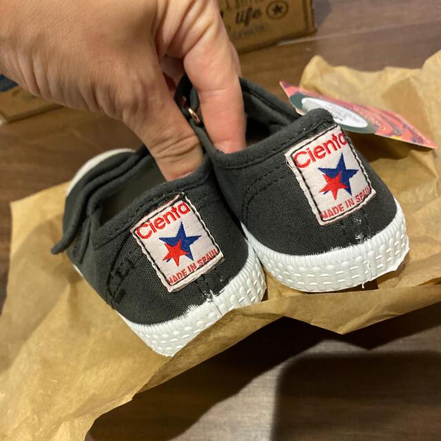 こどもビームス(コドモビームス)のシエンタ 新品 cienta スニーカー キッズ/ベビー/マタニティのキッズ靴/シューズ(15cm~)(スニーカー)の商品写真