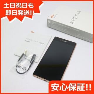 エクスペリア(Xperia)の美品 au SOV31 Xperia Z4 カッパー (スマートフォン本体)