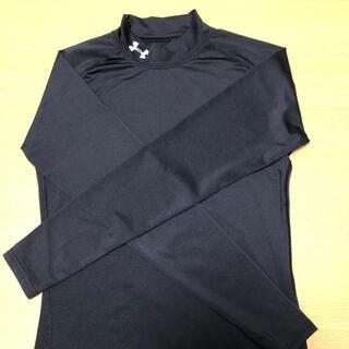 UNDER ARMOUR - アンダーアーマー メンズアンダーシャツ