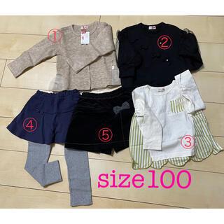 KP - knit planner 女の子 サイズ 100 5点 セット 未使用品含む