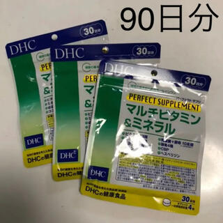 ディーエイチシー(DHC)のDHC パーフェクトサプリ マルチビタミン&ミネラル 30日分 3袋 ビタミン(その他)