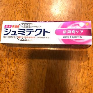 アースセイヤク(アース製薬)のシュミテクト 歯周病ケア 90g 1本(歯磨き粉)