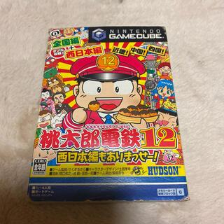 ニンテンドーゲームキューブ - 桃太郎電鉄12 西日本編もありまっせー! メモリーカード付き