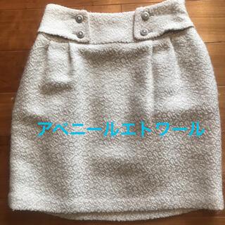 アベニールエトワール(Aveniretoile)のアベニールエトワール エムプルミエ スカート  ツイード(ひざ丈スカート)