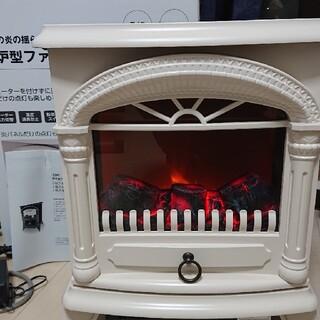 ニトリ(ニトリ)のニトリ 暖炉型ファンヒーター Ⅳ18(ファンヒーター)
