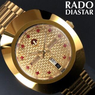 ラドー(RADO)の即購入OK◆スパンコールレッド★ラドー/RADO◎ダイヤスター/DIASTAR(腕時計(アナログ))