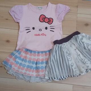 シューラルー(SHOO・LA・RUE)のスカート90.2枚 SHOOLARUETシャツ90(スカート)