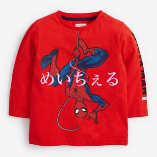 マーベル(MARVEL)の専用ページ🍁🍂(3-4y)(Tシャツ/カットソー)