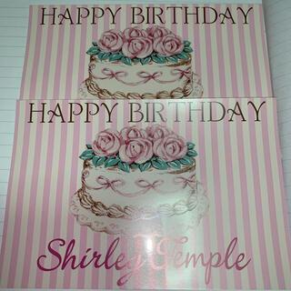 シャーリーテンプル(Shirley Temple)のシャーリーテンプル Shirley Temple ポストカード(その他)