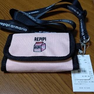 レピピアルマリオ(repipi armario)のレピピアルマリオお財布(財布)