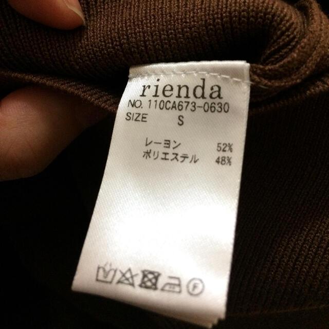 rienda(リエンダ)のrienda オープン ショルダー ニットワンピース ブラウン レディースのワンピース(ミニワンピース)の商品写真