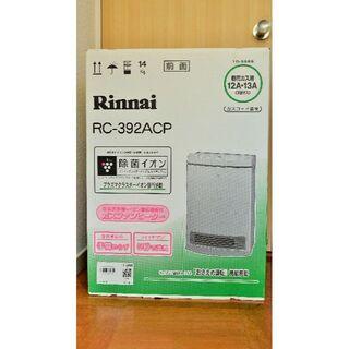 リンナイ(Rinnai)のRinnai RC-392ACP ガスファンヒーター リンナイ 取扱説明書 替え(ファンヒーター)