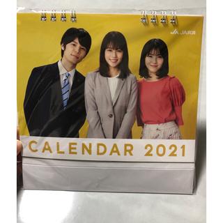 卓上カレンダー(カレンダー/スケジュール)