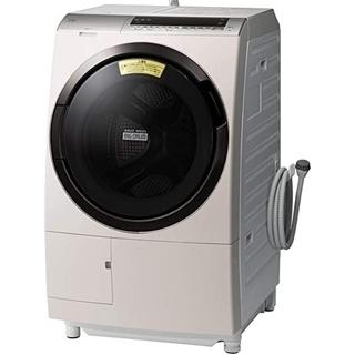 日立 - ドラム式洗濯機 ビッグドラム 洗剤自動投入 展示品 デモ品 ロゼシャンパン