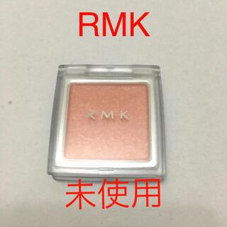 RMK - RMK インジーニアス パウダーアイズN ソフトメタリックオレンジ