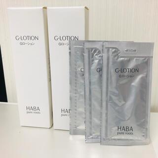 ハーバー(HABA)のHABA ハーバー Gローション(180ml)*2個(化粧水/ローション)